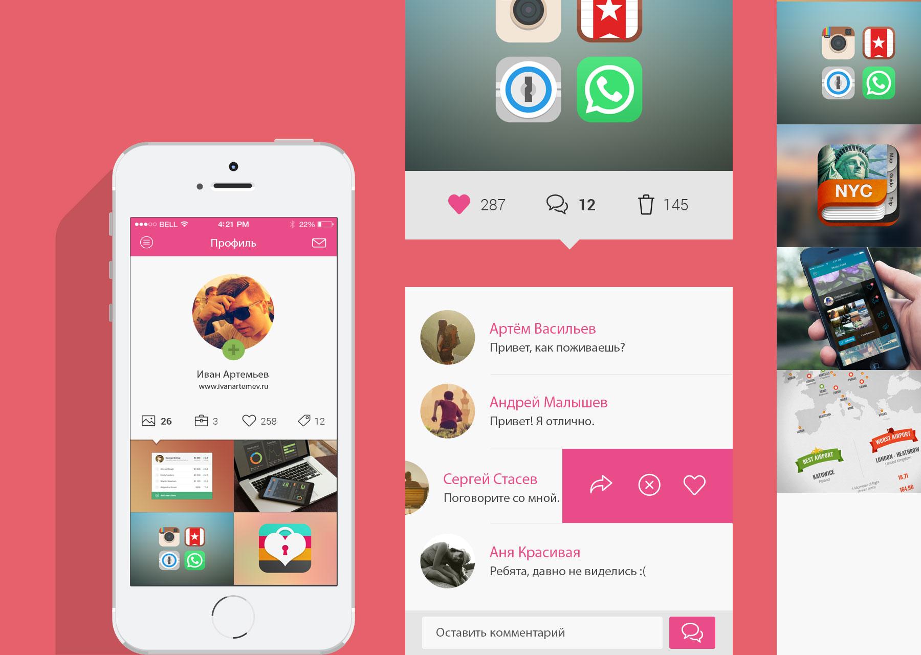 Как из сайта сделать мобильный сайт (приложение) 78