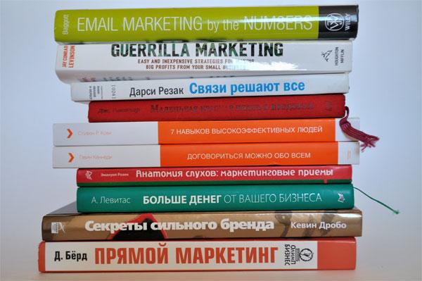 книга о бизнесе в картинках