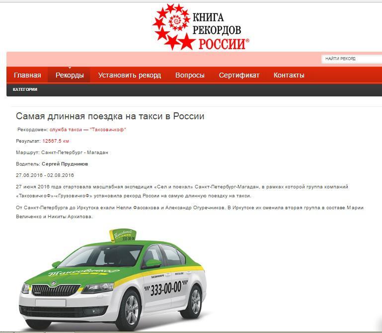 Яндекс Такси Спб Дешево