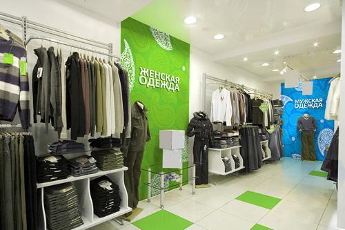 Интернет Магазин Фирменной Женской Одежды