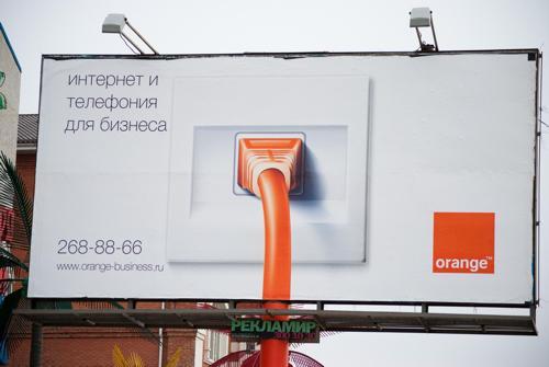 Поддерживающие щиты столбы - похожие на оранжевые провода - карточка проекта - TopSostav